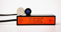 通用标准型三轴磁通门传感器