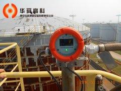 福建某化工企业-原油液位开关-外测液位开关