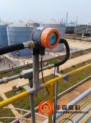 海南某精细化工-原油液位开关-外测液位开关