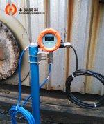 江苏某石油化工企业-液化气液位开关-外测液位开
