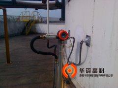 [NEW]安徽中石油某油库-外测液位开关