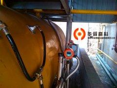 山东某啤酒厂2-液氨液位开关-外测液位开关
