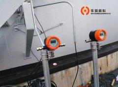 江苏泰州某化工企业-汽柴油液位开关-外测液位开