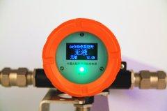 <font color='#FF6633'>外测超声波液位开关</font>